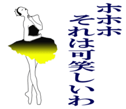 I am a ballerina sticker #2160971