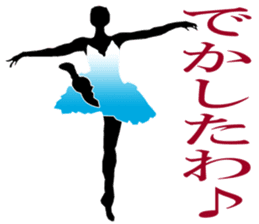I am a ballerina sticker #2160972