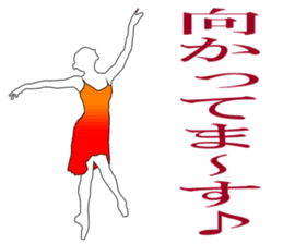 I am a ballerina sticker #2160980