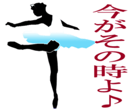 I am a ballerina sticker #2160981