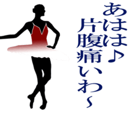 I am a ballerina sticker #2160991