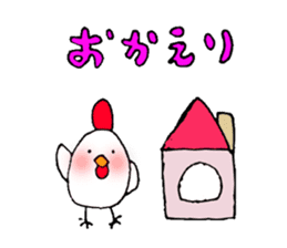 A character and a chicken sticker #2161125