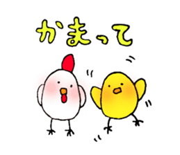 A character and a chicken sticker #2161129