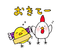A character and a chicken sticker #2161141