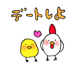 A character and a chicken sticker #2161150
