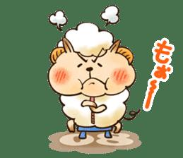 Sleep Sheep Sticker sticker #2161160