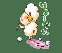 Sleep Sheep Sticker sticker #2161163