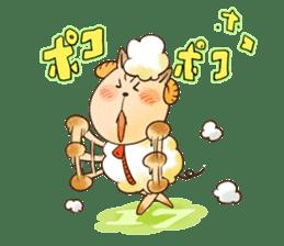 Sleep Sheep Sticker sticker #2161169