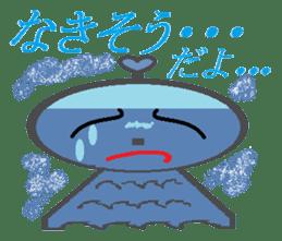 Terumi-chan sticker #2161393