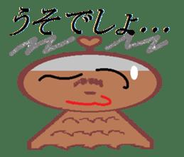Terumi-chan sticker #2161397