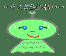 Terumi-chan sticker #2161400