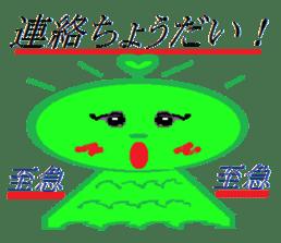 Terumi-chan sticker #2161403