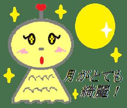 Terumi-chan sticker #2161406