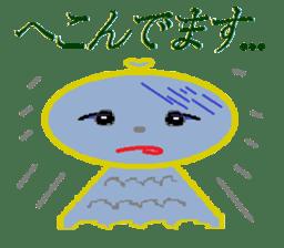 Terumi-chan sticker #2161410
