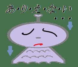 Terumi-chan sticker #2161411
