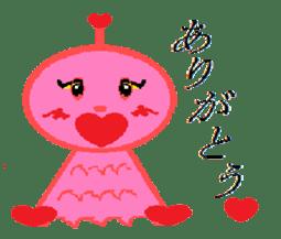 Terumi-chan sticker #2161412