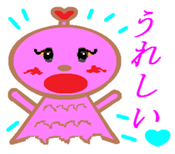 Terumi-chan sticker #2161417