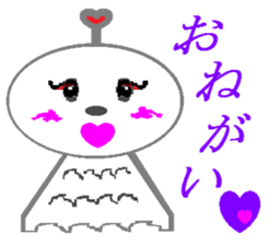 Terumi-chan sticker #2161418