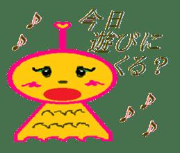 Terumi-chan sticker #2161419