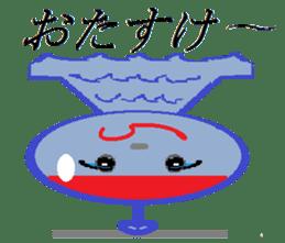 Terumi-chan sticker #2161420