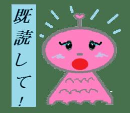 Terumi-chan sticker #2161421