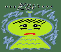 Terumi-chan sticker #2161422