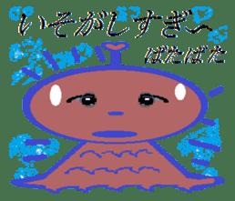 Terumi-chan sticker #2161425