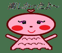 Terumi-chan sticker #2161427