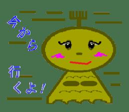 Terumi-chan sticker #2161428