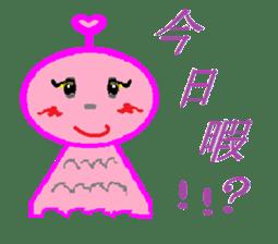 Terumi-chan sticker #2161431