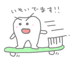ha(tooth)-desu sticker #2161476