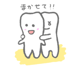 ha(tooth)-desu sticker #2161484