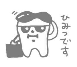 ha(tooth)-desu sticker #2161490