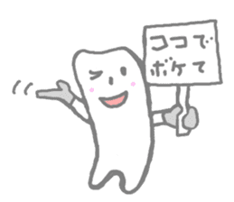 ha(tooth)-desu sticker #2161510