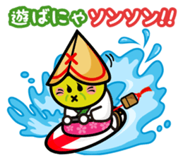 I LOVE AWA ODORI sticker #2161922