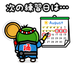 I LOVE AWA ODORI sticker #2161933