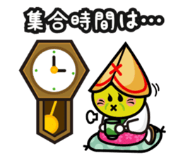 I LOVE AWA ODORI sticker #2161935