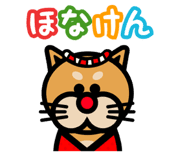 I LOVE AWA ODORI sticker #2161936