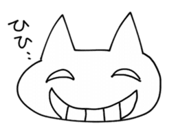 FaceCat sticker #2162079