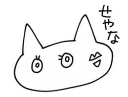FaceCat sticker #2162080