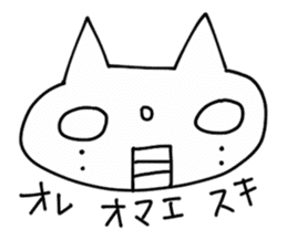 FaceCat sticker #2162084