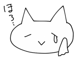 FaceCat sticker #2162107