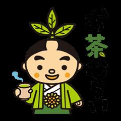 Otyamurai,mascot for Minamikyusyu city.