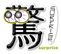 KANJITALK sticker #2163159