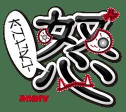KANJITALK sticker #2163189