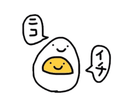 Yolk and white sticker #2164112