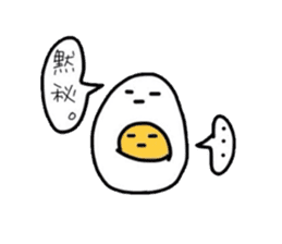 Yolk and white sticker #2164116