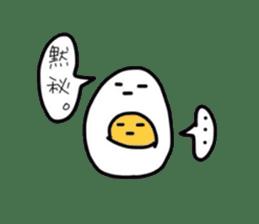 Yolk and white sticker #2164116