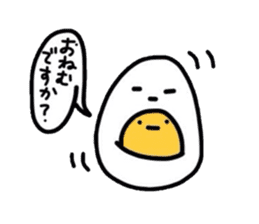 Yolk and white sticker #2164117