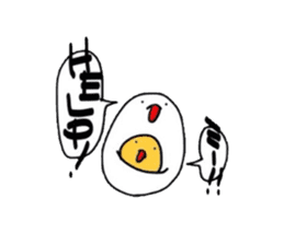 Yolk and white sticker #2164120